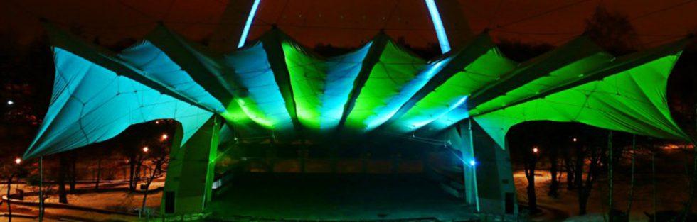 Teatr Letni